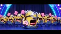 《神偷奶爸3》新片段中小黃人大合唱 登上