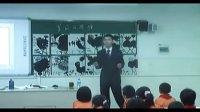 小學四年級美術優質課展示上冊《國畫-美麗的荷塘》嶺南版_陳老師
