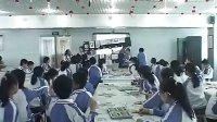 小學六年級美術優質課展示《生肖郵票》陳老師