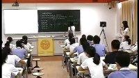 函數的奇偶性 人教版 高三數學優質課