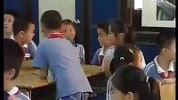 優質課展示《My family》_陳坤 小學英語優質課展示教學大賽