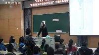 沈寧1-《江蘇教育》小學科學組稿會特級教師示范課堂