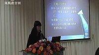 江蘇省第三屆科學教師教學能手比賽-說課11