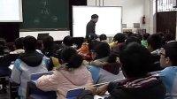 九年級科學電子白板優質課《壓強專題復習》浙教版_許老師
