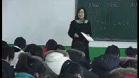 高三政治優質課視頻《唯物辯證法的發展觀》李老師