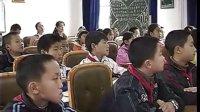 小學四年級品德與社會優質課視頻《珍愛生命遵守規則》_杜成芳