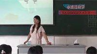 音樂-四年級下冊-第八課小紙船的夢人音版-徐燕芳