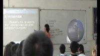 初一科學,地球的自轉教學視頻浙教版胡先棉