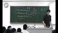 橢圓及其標準方程 人教版 高三數學優質課