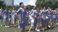 初三體育手球練習教學視頻