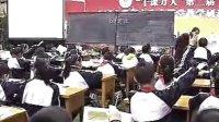 王春燕 四年級《全神貫注》全國大賽一等獎小學語文生本課堂