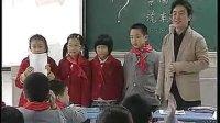 小學四年級品德與社會優質課視頻展示下冊《交通問題帶來的思考》實錄評說_賴老師(競賽一等獎)