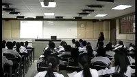 拋物線的標準方程 蘇教版選修 莊素娟 高三數學優質課