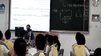 初二科學,《電流與電壓、電阻的關》教學視頻,浙教版胡郁斐