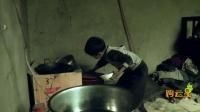 《微纪实》第六期 贵州山区留守儿童真实生活