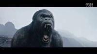 人猿救嬌妻召喚野牛群《泰山歸來:險戰叢林》IMAX版預告