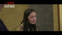 姚晨陳赫獻唱《一切都好》群星版MV《一封家書》