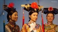 中国皇家菜博物馆