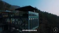 看了这家成都民宿 才知道中国是全世界最美的度假地 33
