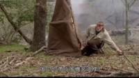 求生三兄弟:第2集 - 猎猪任务