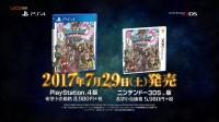 【中字】7月29日发售!《勇者斗恶龙Ⅺ 追忆逝去之时》预告