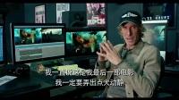 """《变形金刚5:最后的骑士》曝IMAX特辑 """"爆炸贝""""首尝IMAX-3D双机实拍"""
