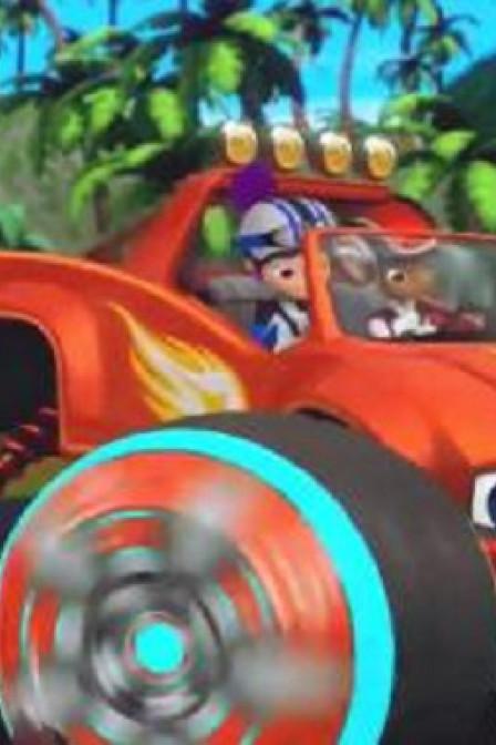 旋风战车队 飚速多功能轮胎 改变轮胎形状 成功通过喷射鸟障碍