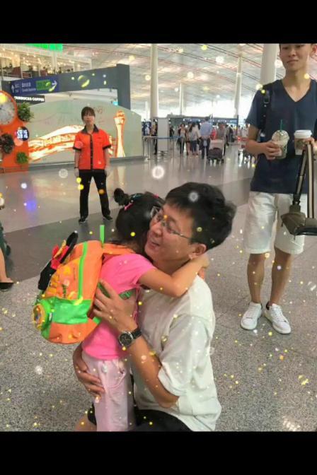 好爸爸刘奕君来袭 对女儿和对儿子 简直是天差地别