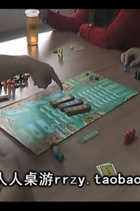 欣颐玩具专营店 桌游 马尼拉 教学视频 桌面游戏视频教程