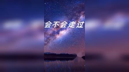 音乐美景,毛宁《蓝蓝的夜蓝蓝的梦》你可曾记
