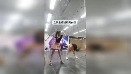 合肥美女主播舞蹈 立晨零基础教学 十年专业 爵