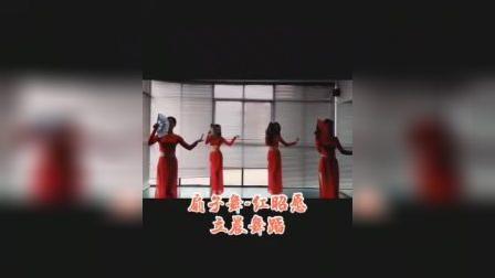 合肥成人舞蹈网红扇子舞 立晨专业爵士舞流行韩