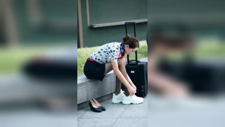 一定要珍惜跟你出门的时候穿高跟鞋的女生!街
