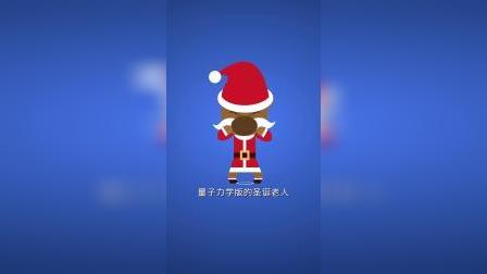 一分钟告诉你为什么程序猿过不了圣诞节?