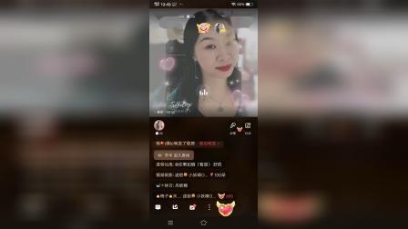 """190803""""越过山丘""""-流行音乐团队李宗盛专场晚会"""