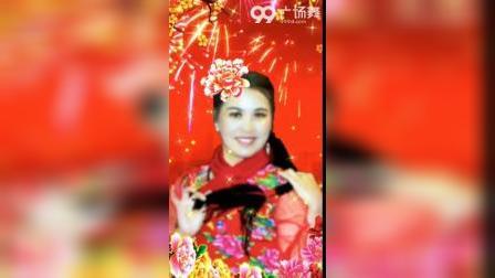 2浙江省丽水人迎新年时尚动感相册(浙江省丽水风