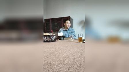 中医养生闲谈1