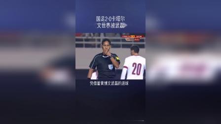 足球解说员的呐喊,乐动体育资讯