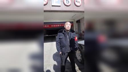 金域尚景董事长刘闯疫情期间当保安,遭王小野