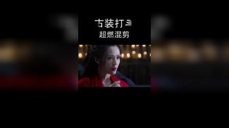 古装美女精彩打斗,不容错过!!!