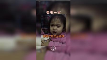 分享搞笑视频⑤.mp4