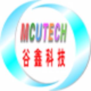武汉谷鑫科技