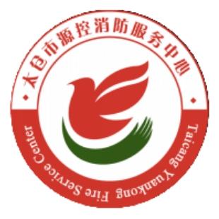 消防公益大讲堂-消防安全培训