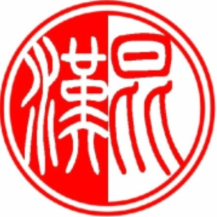 昆明汉文化社团