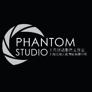 上海泛动影音工作室