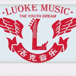 洛克音乐工作室