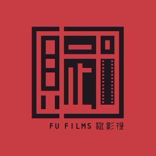 賦影視FUFILMS