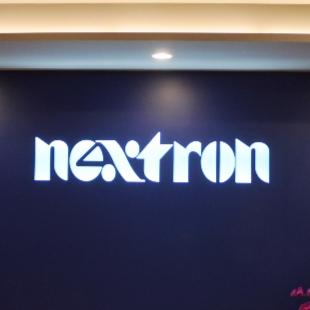 NEXTRON_正凌精工