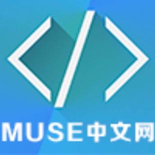 AdobeMuse中文教程