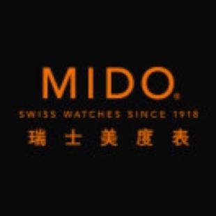 MIDO瑞士美度表